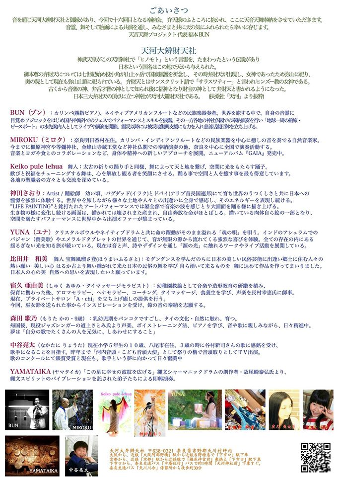 中谷文彦の画像 p1_4