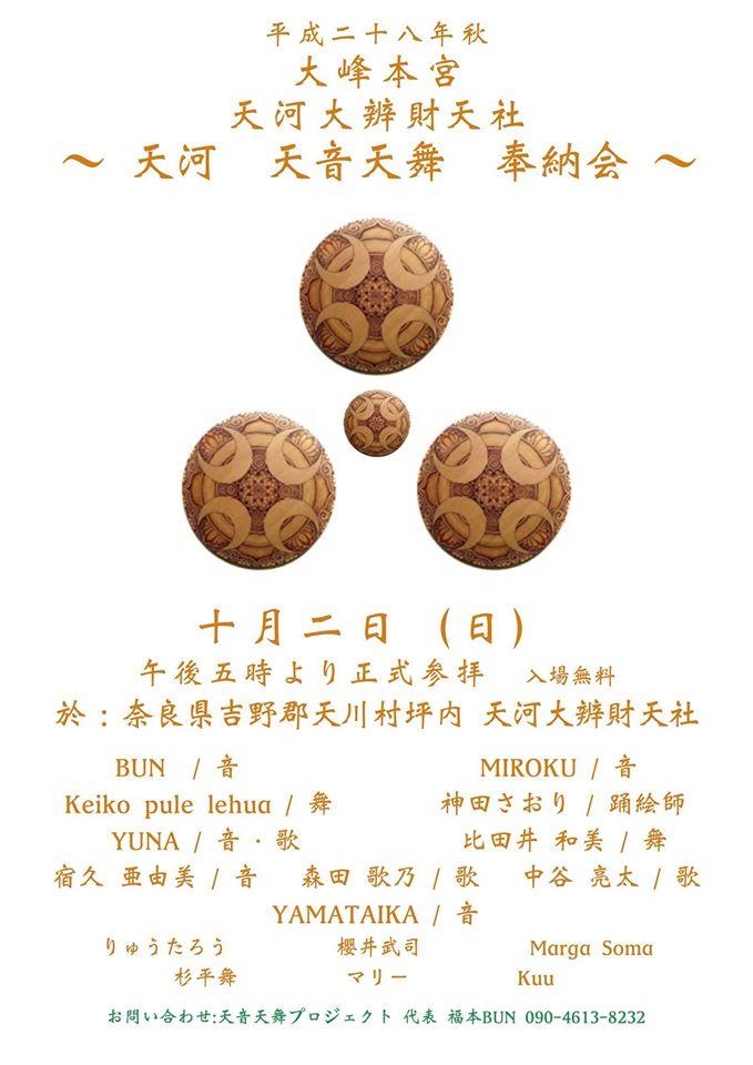中谷文彦の画像 p1_3