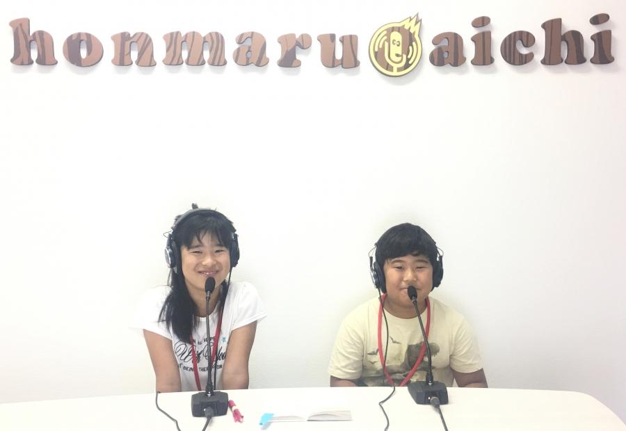 体験ラジオAチャンネル