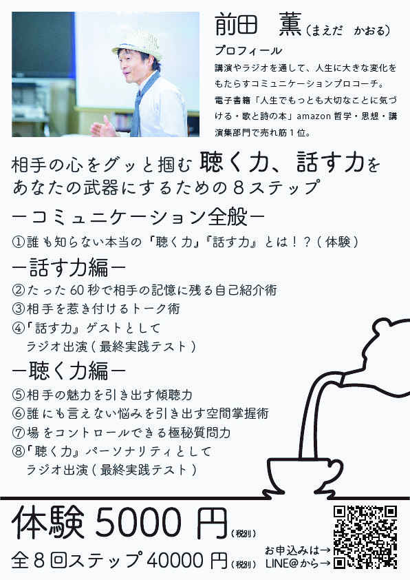 535736a26004 ホンマルラジオ大阪 本気まるだしインターネットラジオ局 ホンマルラジオ