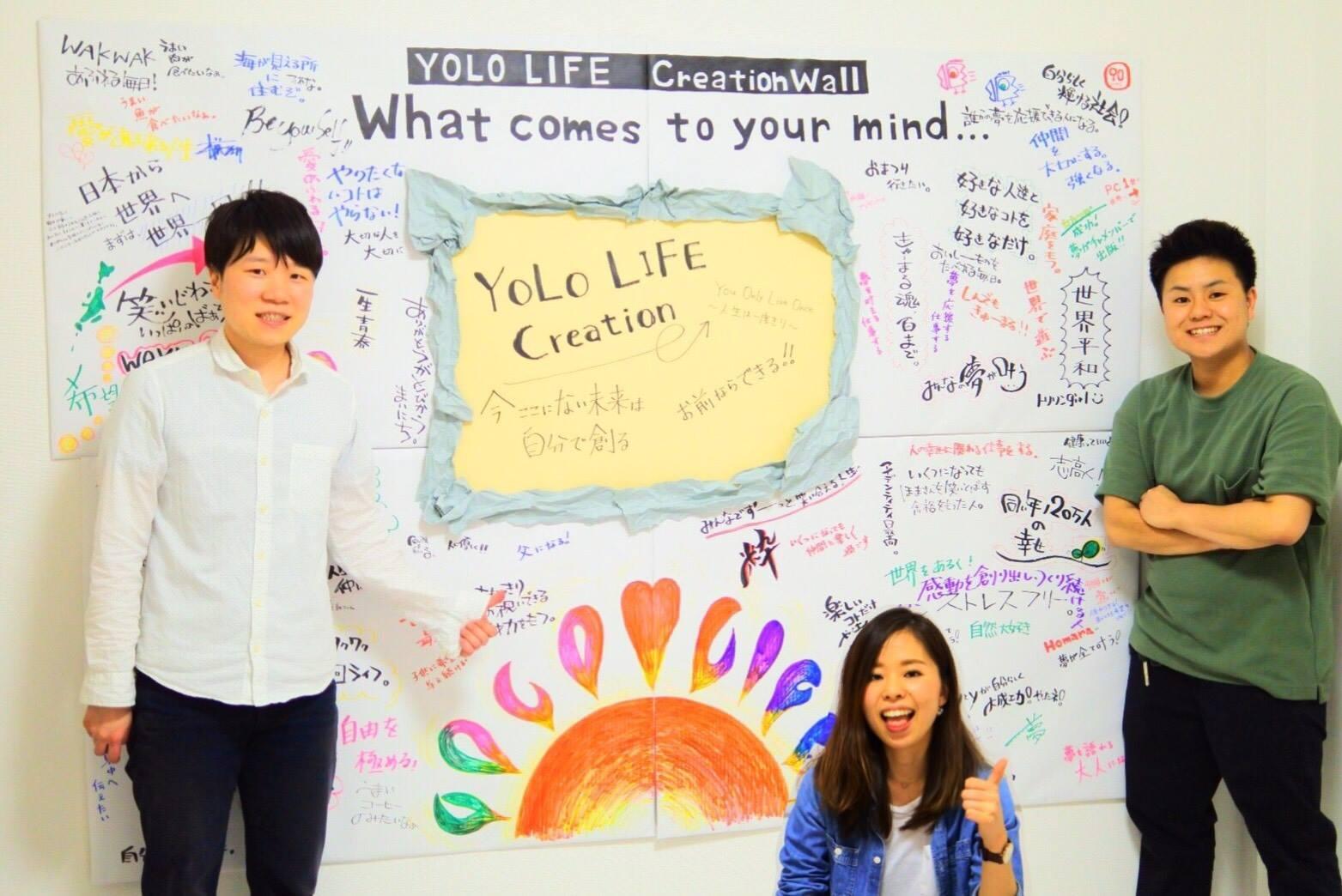 YOLO Life Creators