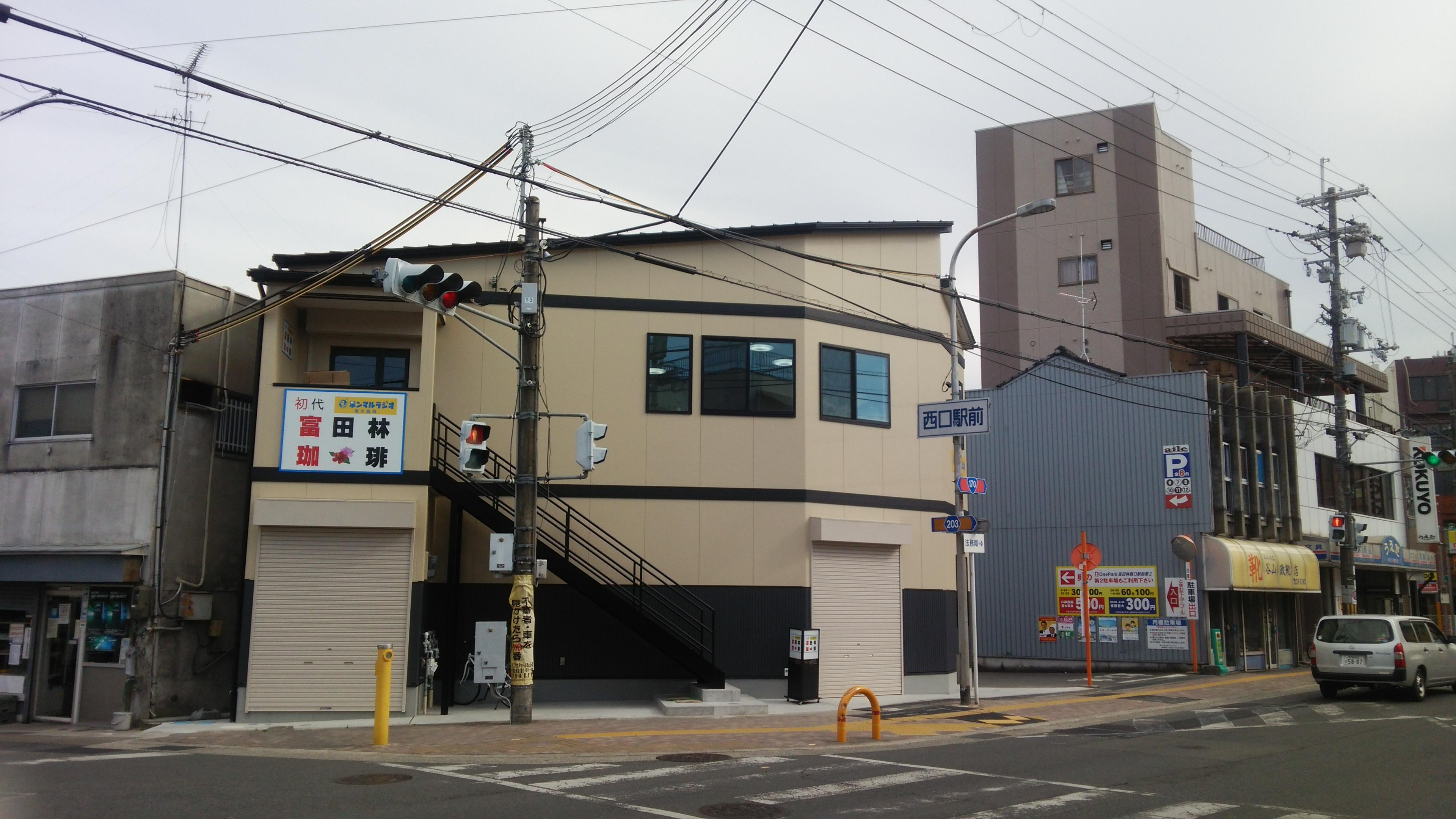 富田林珈琲の外観です